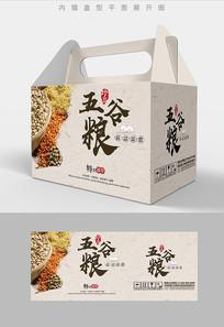 祥云纹理五谷杂粮包装礼盒设计PSD