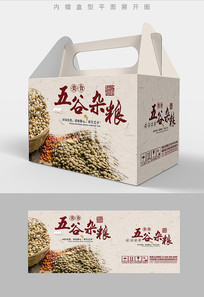 祥云纹理五谷杂粮组合套装包装设计