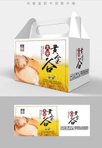 小米包装盒礼盒设计PSD