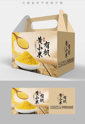 小米高档包装礼盒设计PSD