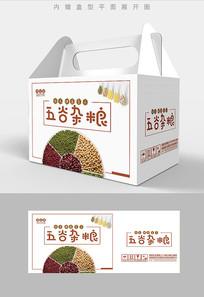 优选五谷杂粮组合套装包装设计