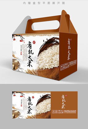 中国风大米包装礼盒设计