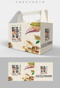 中国风水墨五谷杂粮包装礼盒设计PSD