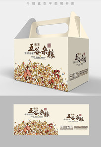 自然丰收五谷杂粮包装礼盒设计PSD