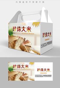 自然礼物大米包装礼盒设计