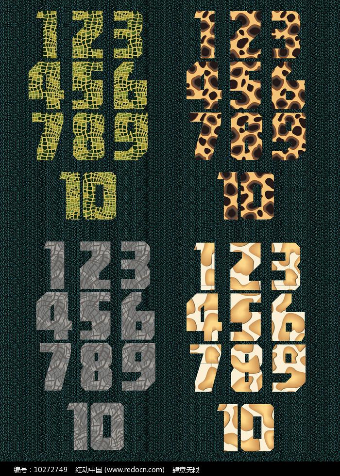 创意1-10数字设计图片