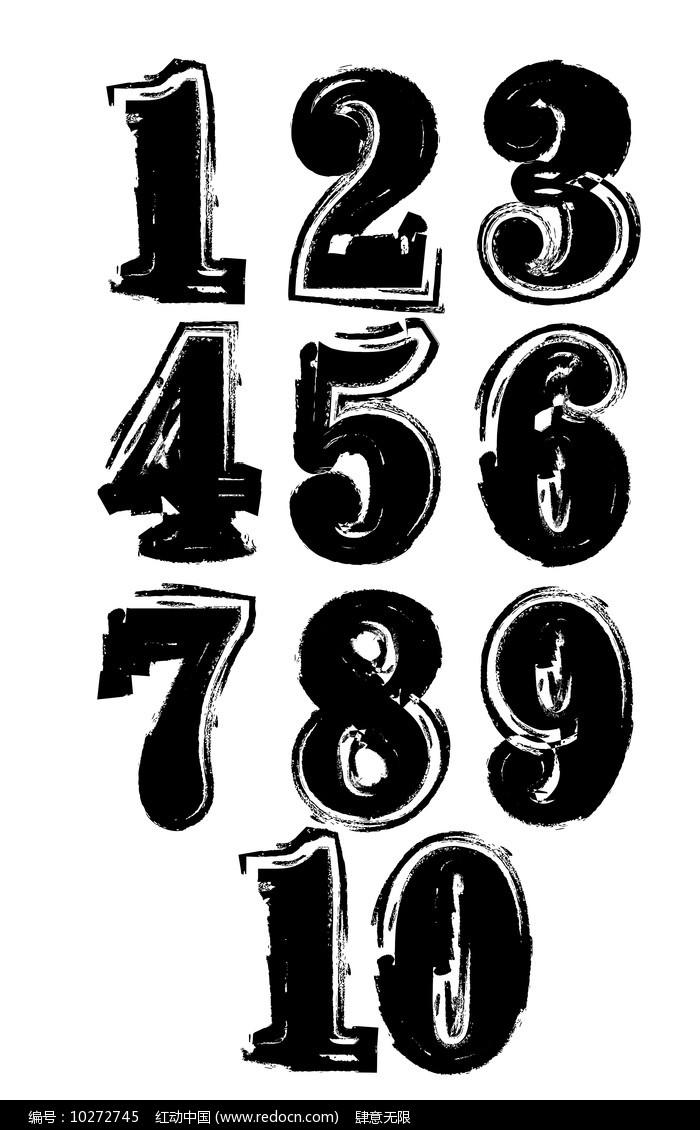 大气笔刷1-10数字设计图片