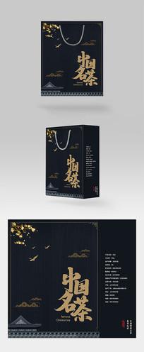 黑色高档中国名茶叶手提礼盒包装