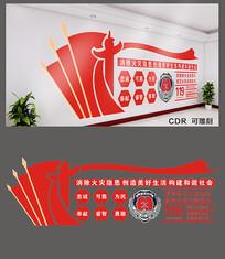 红色室内消防文化墙设计