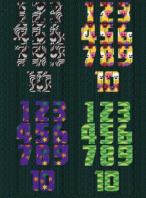 花纹1-10数字设计