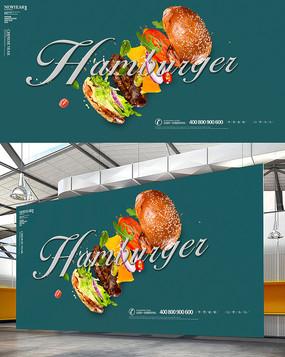 简约汉堡广告创意展板