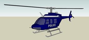 警察直升机SU模型