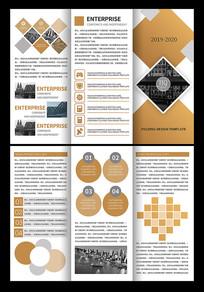 金色高端企业折页设计