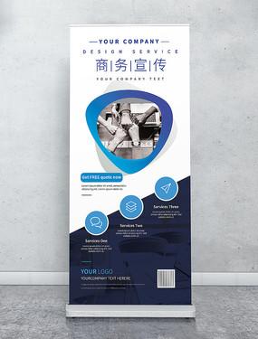 蓝色大气企业简介企业宣传易拉宝