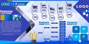 蓝色公司企业文化形象墙