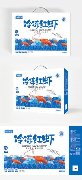 蓝色简约插画冷冻红虾海鲜礼盒包装