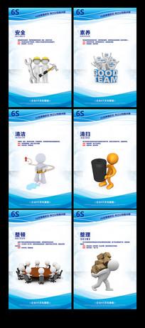 6S管理标语挂画设计