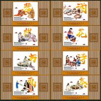 创意古典八雅中华文化展板