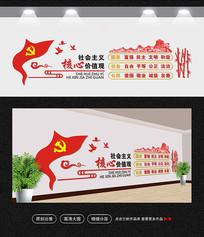 大气精美社会主义核心价值观立体党建文化墙