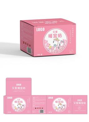 粉色火烈鸟小公主艾草暖宫贴包装设计