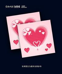 粉色丘比特婚礼请柬封面设计
