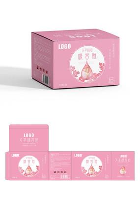 粉色系艾草暖宫贴包装设计