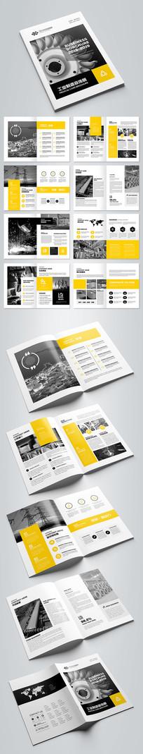 黑色工业画册宣传册设计模板