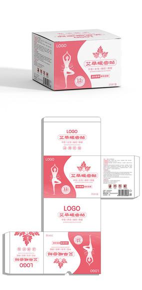 简粉白色艾草暖宫贴包装设计