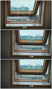 简洁时尚窗户演绎 logo模板