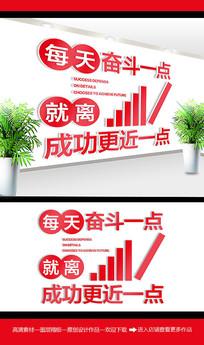 简约企业标语文化墙