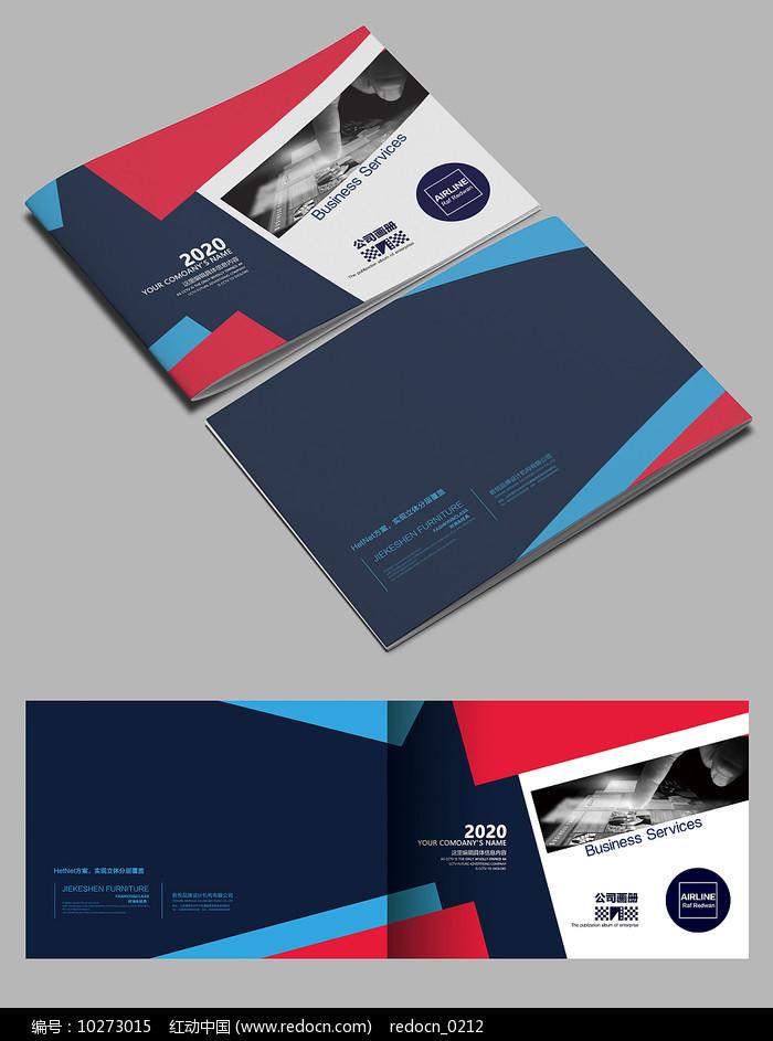 企业科技公司宣传画册封面设计图片