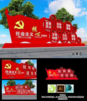 社会主义核心价值观党建雕塑