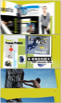 时尚杂志翻页介绍展示AE模板