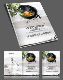 水墨茶道中国风画册封面