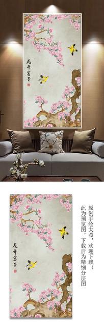 新中式手绘茶花工笔花鸟玄关装饰画