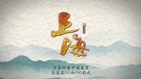 中國地名金色文字AE模板