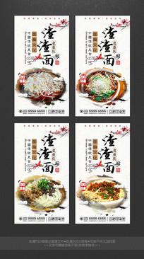 中国风面点小吃四联幅海报素材