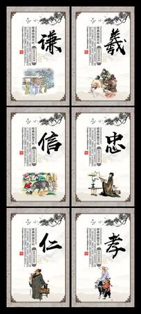 中国风校园展板