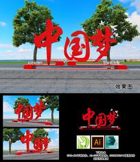 中国梦广场雕塑文化墙雕塑