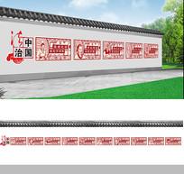 中式法治文化墙