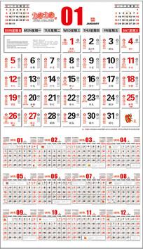 2020年老黄历月历设计
