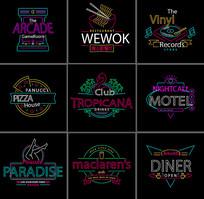 80年代复古经典徽标霓虹灯效果餐厅招牌