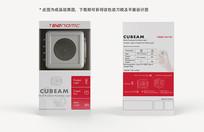 LED灯具定制礼品零售高端包装盒设计