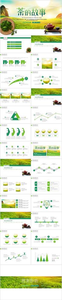 茶园文化茶艺茶道PPT模板