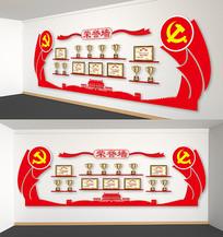 党员荣誉党建雕刻展板