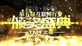 大气金粒子颁奖盛典AE视频模板