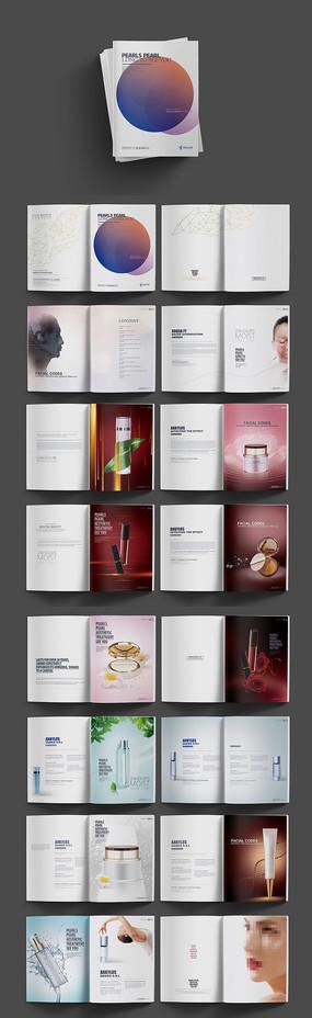 高端大气化妆品产品画册