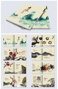 高端大气中国风商业画册