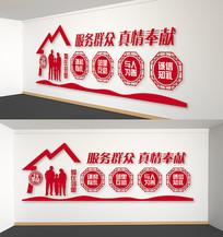 红色和谐社区文化墙