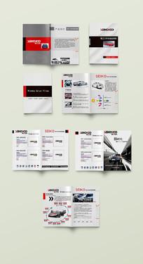 简约大气汽车画册设计